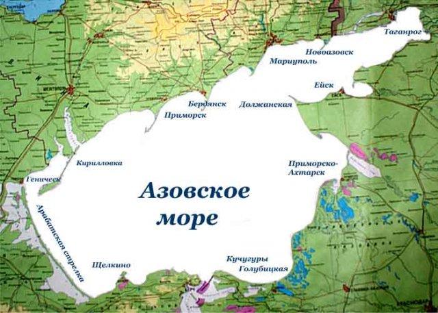 Карта Азовского моря. Карта Азовского побережья.Азовское ...: http://yeiskcat2323.narod.ru/azov_sea_map.html